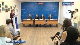 Фонд соцстрахования внедряет электронные сервисы в Волгоградской области