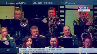 Пермский губернский оркестр презентовал новую программу «Мелодия экрана»
