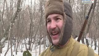 В Красноярске любители истории устроили большую реконструкцию боёв