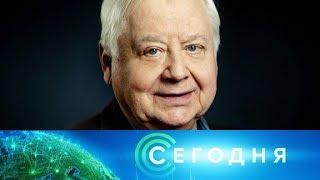 """""""Сегодня"""". 13 марта 2018 года. 10:00"""