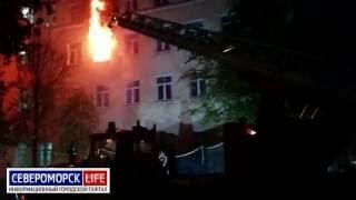 Здание МВД загорелось в Мурманске 2 сентября 2016 года