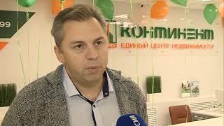 """Свое представительство во Владимире открыла группа компаний """"Континент"""""""