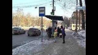 Администрация Самары прокомментировала информацию о возбуждении дела в отношении Елены Лапушкиной