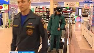В Калининграде продолжаются проверки торговых центров