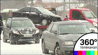 Сильный снегопад в Москве привел к массовой аварии на Можайском шоссе