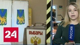 На Дальнем Востоке началось голосование - Россия 24