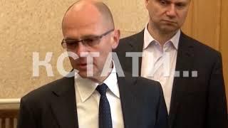 Заседание совета по возрождению Саровской и Дивеевской обителей прошло в Нижегородской области