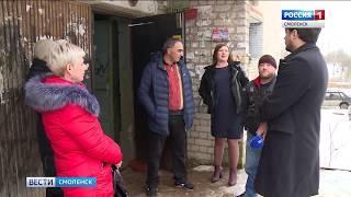 Жители смоленского общежития воюют с собственником за коммунальные права