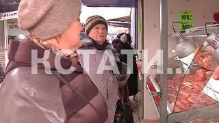"""Последний """"Народный"""" праздник - рынок, маскировавшийся под ярмарку, закрыт по решению прокуратуры"""