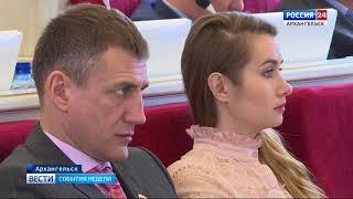 Региональные депутаты на прошедшей сессии обсудили 30 вопросов