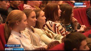 Йошкаролинских подростков предупредили об опасности употребления наркотиков - Вести Марий Эл