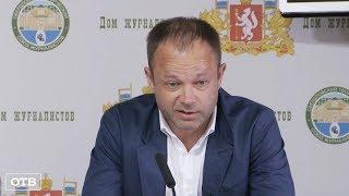Главный тренер ФК «Урал» Парфёнов: нужно укреплять состав команды