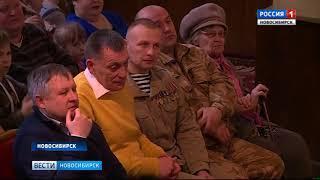 Столетний юбилей дивизии Дзержинского отметили в Новосибирске