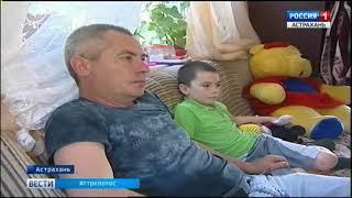В Астраханской области аналоговое вещание уходит в прошлое