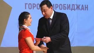 Молодых профессионалов наградили в Биробиджане(РИА Биробиджан)