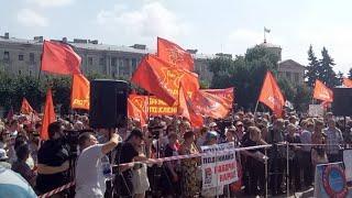 Митинг Против Пенсионной Реформы Петербург