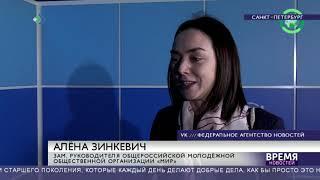 Сыктывкарец получил премию МИРа
