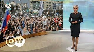 Митинг против блокировки Telegram: Навальный зовет недовольных на Тверскую - DW Новости (30.04.2018)