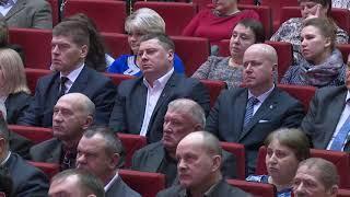 Послание Губернатора Рязанской области Николая Любимова