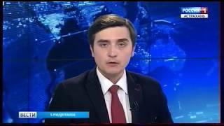 В посёлке Комсомольский Астраханской области открыли новую амбулаторию