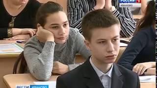 КОНКУРС ЮНЫХ ТЕХНИКОВ