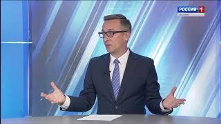 Вести - интервью / 10.09.18