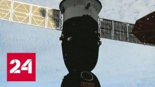 """""""Союз"""" приземляется, космонавтов будут искать 200 человек - Россия 24"""