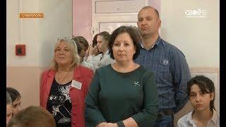 «Урок доброты» прошёл в ставропольской школе №21
