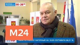 """Гендиректор """"Россия сегодня"""" Киселев проголосовал в Королеве - Москва 24"""
