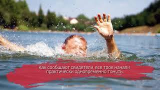 Трагедия под Великим Устюгом: подросток утонул при купании
