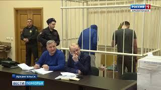 В Архангельска - первое заседание суда по делу о покушении на убийство инкассаторов