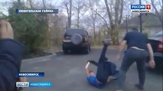 Новосибирский автовладелец подрался с подростком из-за игры на парковке