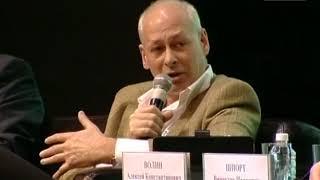 Вести-Хабаровск.Медиафорум