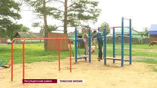 Избавиться от коров во дворах Тегульдета поможет федеральный проект