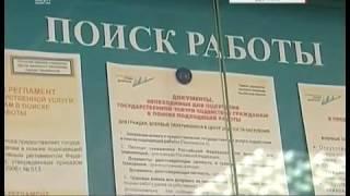 Предложение превышает спрос. В Челябинске охранники и менеджеры не могут найти работу