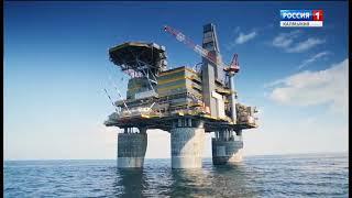 Газпрому исполнилось 25 лет