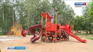 Площадь «зеленого пояса» Смоленска составит более 600 гектаров