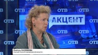"""""""Акцент с Евгением Ениным"""": Любовь Малямова"""