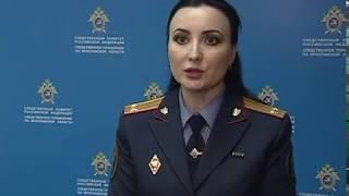 СК области возбудил дело по факту бездействия сотрудников Ростовского отдела Роспотребнадзора