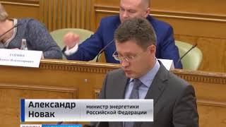 В правительстве РФ обсудили перспективы развития энергетики в Калининградской области