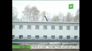 Новости 31 канала. 9 ноября