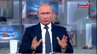 Путин -Силуанову: Ипотека должна быть под 7%