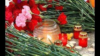 28 марта – день траура по жертвам пожара в Кемерове