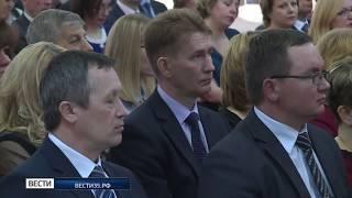 18 млрд рублей направят на развитие муниципалитетов