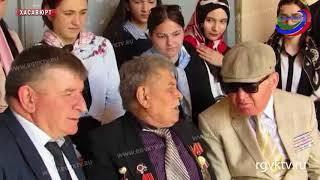 Ветерана Зиявдина Лабазанова поздравили с наступающим Днем Победы студенты ДГУ
