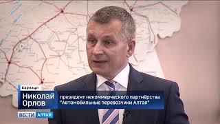Алтайском крае возникла инициатива вернуться к бюджетной поддержке автобусных маршрутов