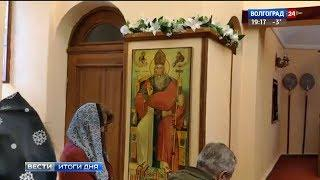 В Волгограде почтили память жертв землетрясения в Армении