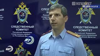 Подростка в Дагестане убили в день его рождения!