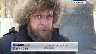 В Костромской кремль привезли колокола для звонницы Богоявленского собора