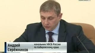Вести-Хабаровск. Безопасность во время выборов